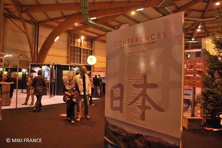 In colmar salon international du tourisme et des - Salon tourisme colmar ...