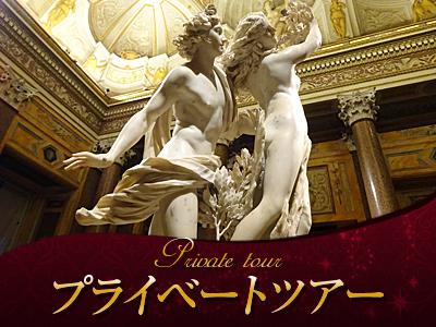 語 ローマ ギリシャ神話・ローマ神話でお馴染み!オリンポス十二神のイタリア語