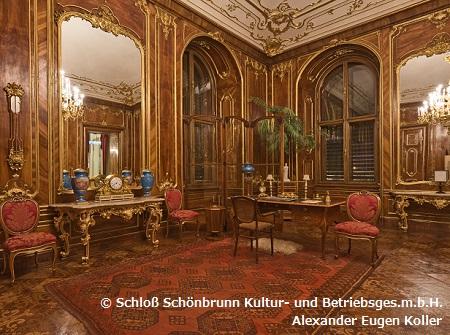 シェーンブルン宮殿の画像 p1_17